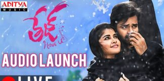 Tej I Love You Movie Audio Launch Live
