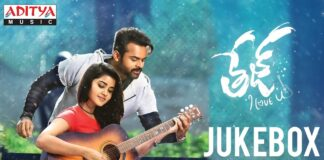 Tej I Love You Full Jukebox Songs