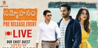 Sammohanam Movie Pre-Release Event LIVE Online