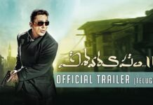 Vishwaroopam 2 Telugu Official Trailer