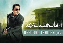 Vishwaroopam 2 Tamil Official Trailer