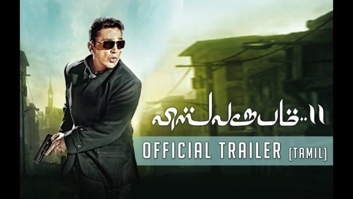 Vishwaroopam 2 Tamil Official Trailer