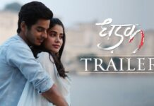 Dhadak Movie Official Trailer