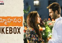 Sammohanam Jukebox Songs