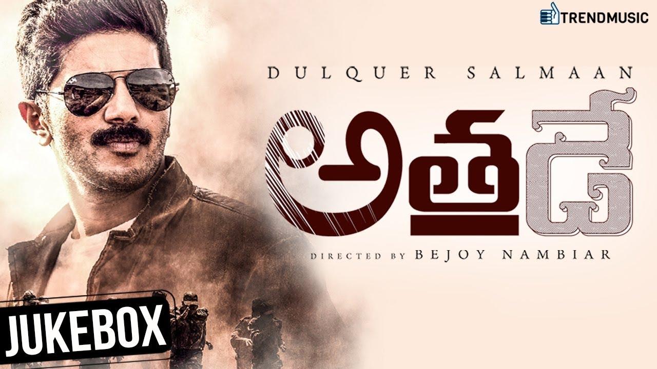 Athadey Telugu Movie Jukebox Songs