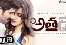 Athadey Telugu Movie Trailer