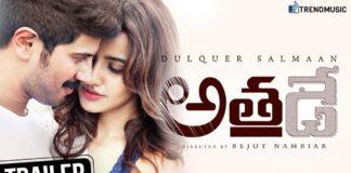 Athadey Telugu Movie Trailer