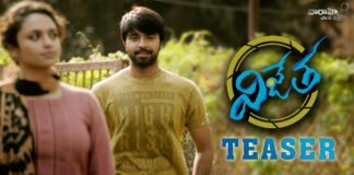Vijetha Official Teaser