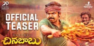 Chinna Babu Official Telugu Teaser