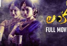 Watch Lanka Telugu Full Movie Online