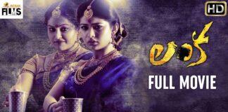 Watch Lanka Telugu Full Movie Online