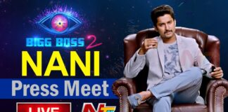 Bigg Boss Telugu Season 2 Press Meet LIVE