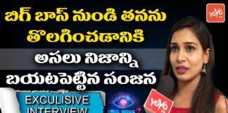 Sanjana Anne Exclusive Interview