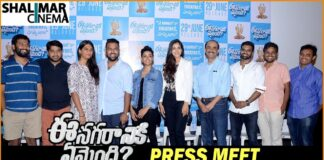 Ee Nagaraniki Emaindi Movie Press Meet