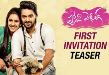 Happy Wedding First Invitation Teaser