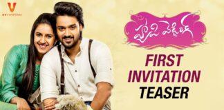 Happy Wedding First Invitation Teaser