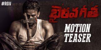 Bhairava Geetha Telugu Motion Teaser