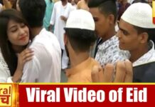 Muslim Girl Hugs 100 Boys