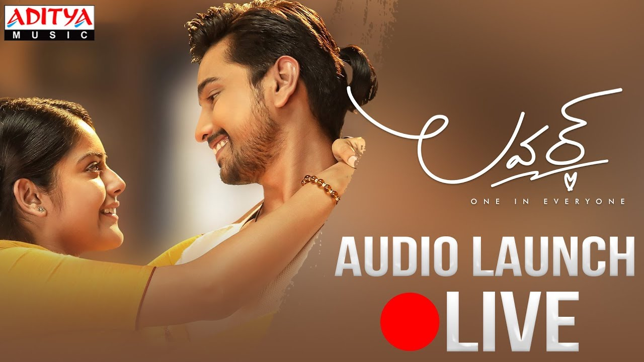 Lover Movie Audio Launch Live Streaming Online