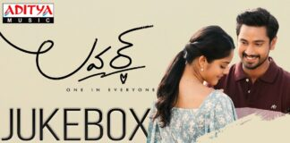 Lover Movie Jukebox Songs