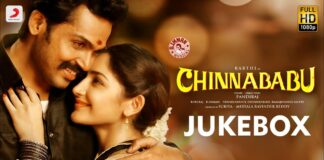 Chinna Babu Movie Songs Jukebox
