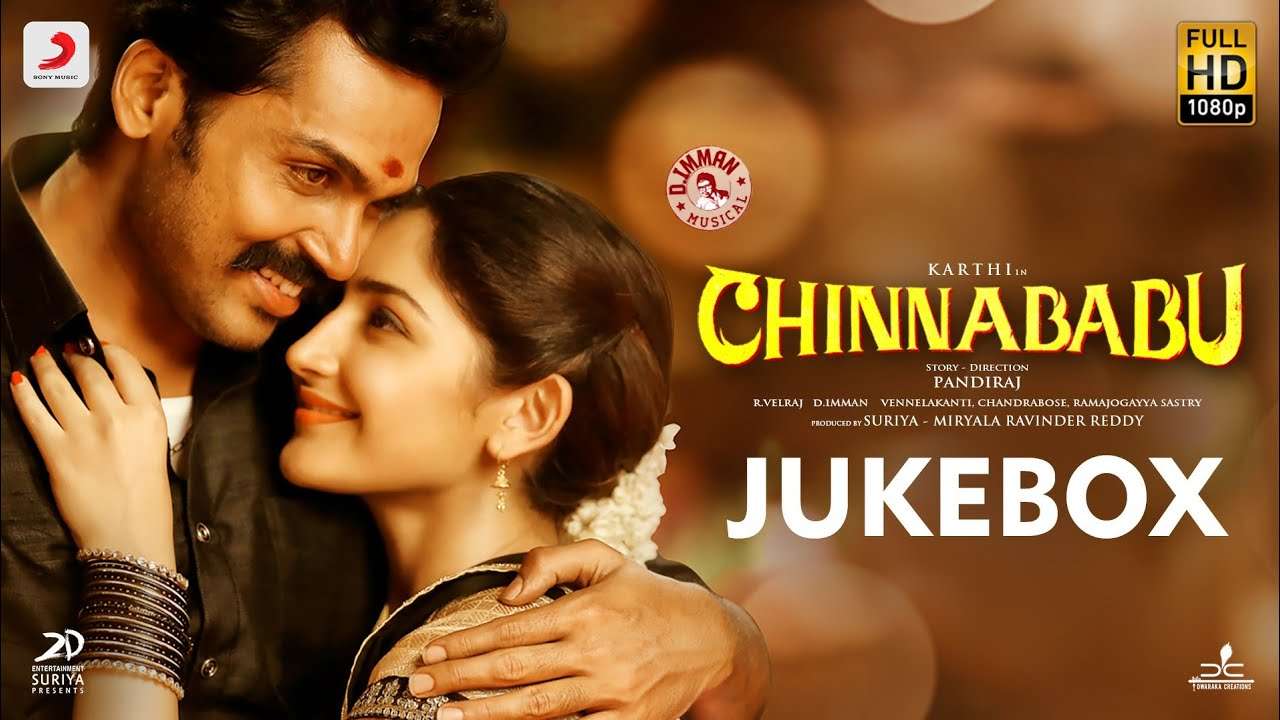 Chinna Babu Movie Songs Jukebox