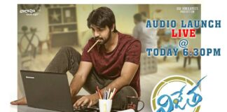 Vijetha Movie Audio Launch LIVE Streaming Online