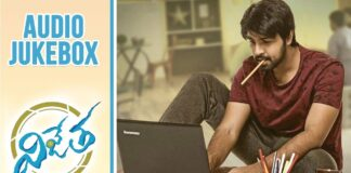 Vijetha Movie Songs Jukebox