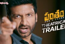 Pantham Official Trailer