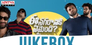 Ee Nagaraniki Emaindi Movie Songs Jukebox