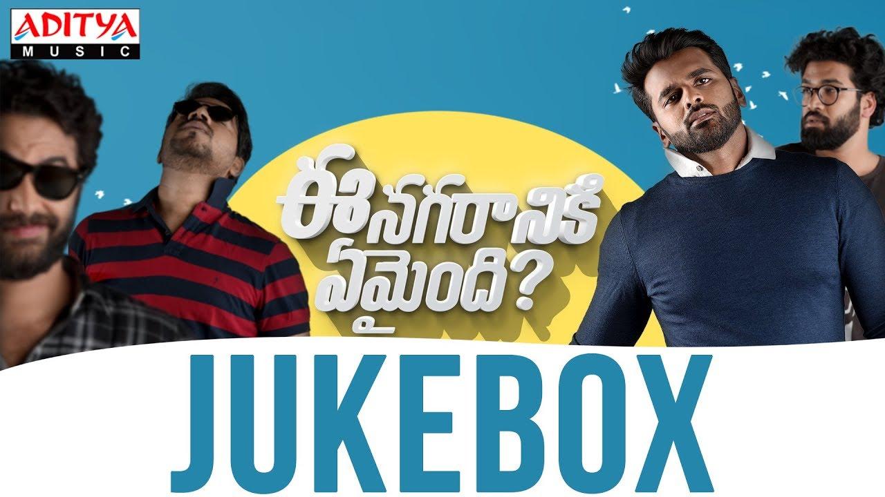 Ee Nagaraniki Emaindi Movie Songs Jukebox