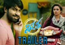 Vijetha Movie Official Trailer
