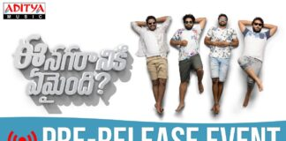Ee Nagaraniki Emaindi Movie Pre-Release Event LIVE