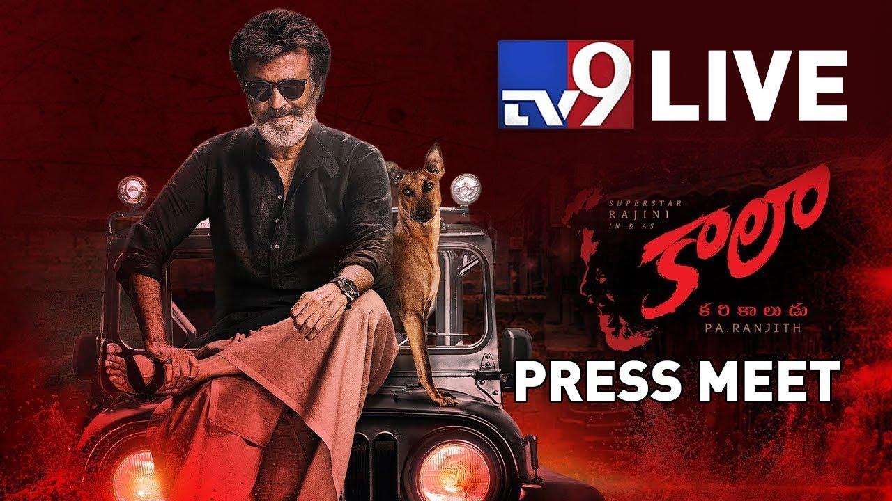 Kaala Movie Press Meet LIVE