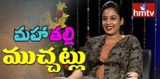 Mahathalli Fame Jahnavi Dasetty and Sekhar Boon Chit Chat