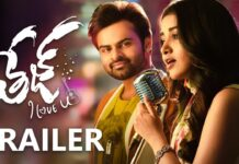 Tej I Love You Movie Trailer