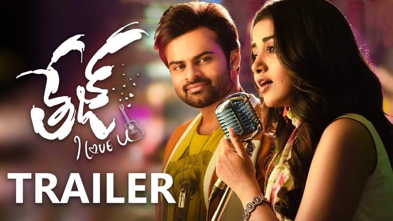 Tej I Love You Movie Trailer