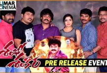 Shambho Shankara Movie Pre-Release Event