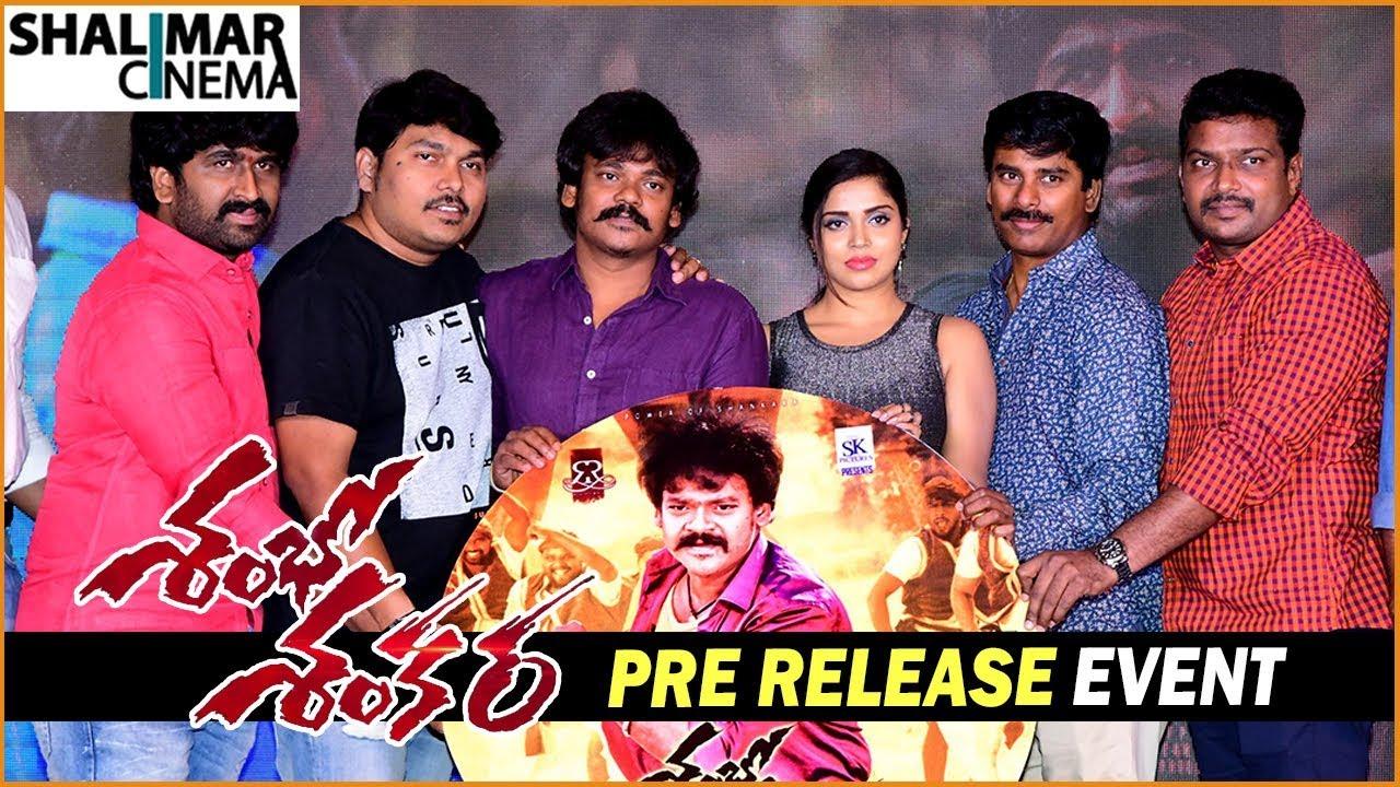 Shambho Shankara Movie Pre-Release Event