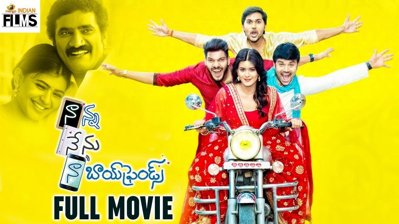 Nanna Nenu Naa Boyfriends Full Movie Online