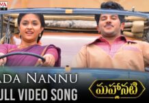 Sada Nannu Full Video Song From Mahanati Movie