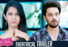 Happy Wedding Movie Trailer