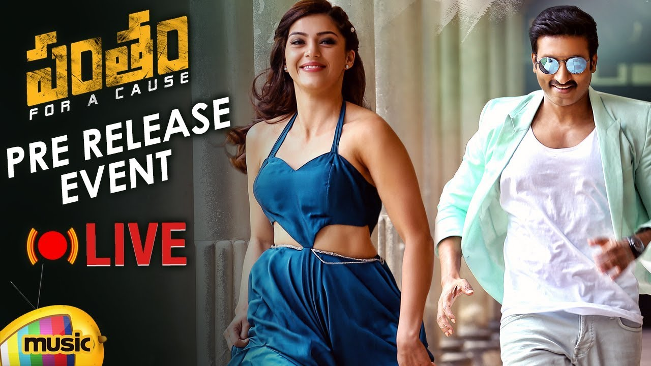 Pantham Movie Pre-Release Event LIVE Streaming