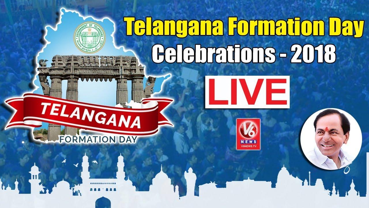 Telangana Formation Day Celebrations 2018 LIVE