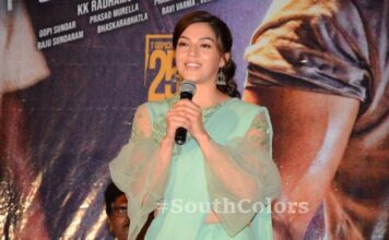 Mehrene Pirzada Photos at Pantham Movie Trailer Launch