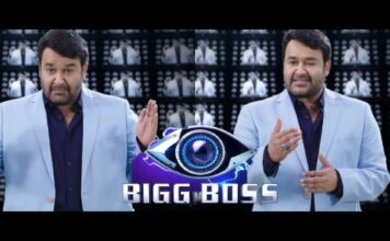 Mohanlal Remuneration for Bigg Boss Malayalam