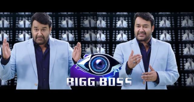 Mohanlal Remuneration for Bigg Boss Malayalam