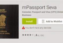 mPassport Seva App gets