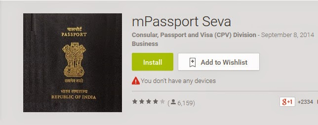 mPassport Seva App gets