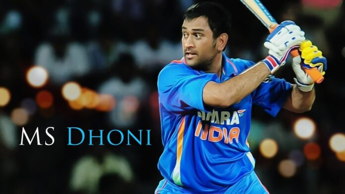 MS Dhoni Joins In Guinness Book Of World Records